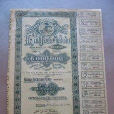 Coleccionismo Acciones Españolas: ACCIÓN SOCIEDAD ANONIMA ARGENTIFERA DE CÓRDOBA 1916. Lote 100998932