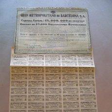 Coleccionismo Acciones Españolas: ACCIÓN GRAN METROPOLITANO DE BARCELONA S.A. 1925. Lote 32608654