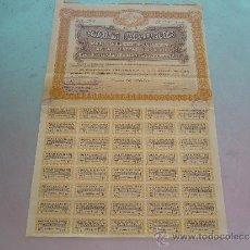 Coleccionismo Acciones Españolas: ACCIÓN OMNIUM BARCELONÉS BARCELONA 1913. Lote 32675924