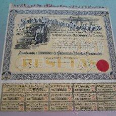 Coleccionismo Acciones Españolas: ACCIÓN SOCIEDAD METALURGICA DURO FELGUERA MADRID 1959. Lote 32675992