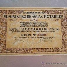 Coleccionismo Acciones Españolas: ACCIÓN SOCIEDAD ANÓNIMA DE SUMINISTROS DE AGUAS POTABLES - BARCELONA 1924. Lote 32889460