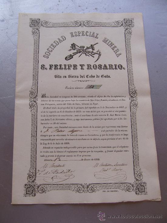 ACCIÓN DE LA SOCIEDAD ESPECIAL MINERA S. FELIPE Y ROSARIO - CABO DE GATA 1860 ALMERÍA (Coleccionismo - Acciones Españolas)