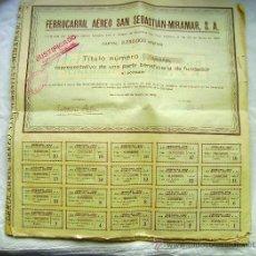 Coleccionismo Acciones Españolas: LOTE 22 ACCIONES FERROCARRIL AÉREO SAN SEBASTIÁN-MIRAMAR S.A. - AÑO 1929. Lote 33404103