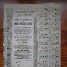 Coleccionismo Acciones Españolas: OBLIGACIÓN COMPAÑÍA DE LOS FERROCARRILES DE MADRID A ZARAGOZA Y A ALICANTE. MADRID, 1924. Lote 33576296