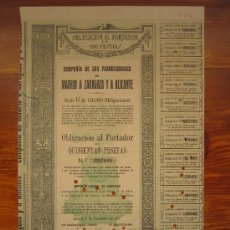 Coleccionismo Acciones Españolas: OBLIGACIÓN COMPAÑÍA DE LOS FERROCARRILES DE MADRID A ZARAGOZA Y A ALICANTE. MADRID, 1921. Lote 33576325
