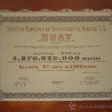 Coleccionismo Acciones Españolas: ACCIÓN SOCIEDAD ESPAÑOLA DE AUTOMÓVILES DE TURISMO SEAT. MADRID, 1977. Lote 33792781