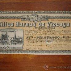 Coleccionismo Acciones Españolas: ACCIÓN ALTOS HORNOS DE VIZCAYA S.A. BILBAO, 1948. Lote 33792921