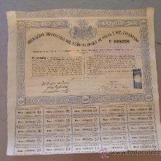 Coleccionismo Acciones Españolas: OBLIGACIÓN HIPOTECARIA DEL EXMO. SR. DUQUE DE OSUNA Y DEL INFANTADO 1881. Lote 33977977