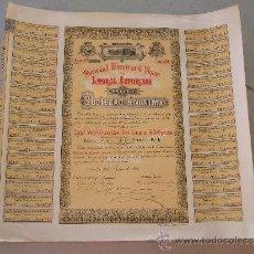 Coleccionismo Acciones Españolas: ACCIÓN SOCIEDAD TRANVIA DE VAPOR DEL LITORAL ASTURIANO AVILES 1893 ( SOLO 700 EMITIDAS ). Lote 33978255