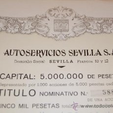 Coleccionismo Acciones Españolas: ACCION AUTOSERVICIOS SEVILLA S.A. AUSESA SEVILLA 1959. Lote 34003718