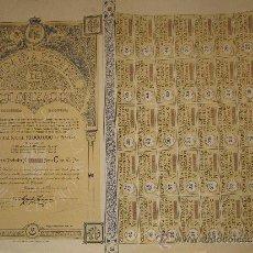 Coleccionismo Acciones Españolas: ACCIÓN COMPAÑÍA ESPAÑOLA DE COLONIZACIÓN. TETUÁN, 1916. Lote 34060722
