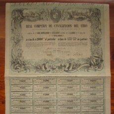 Coleccionismo Acciones Españolas: ACCIÓN REAL COMPAÑÍA DE CANALIZACIÓN DEL EBRO. MADRID, 1856. Lote 34061096