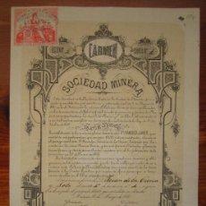 Coleccionismo Acciones Españolas: ACCIÓN CARMEN SOCIEDAD MINERA. MINA SAN FRANCISCO JAVIER. MURCIA, 1880 (COLOR AMARILLO). Lote 34324791