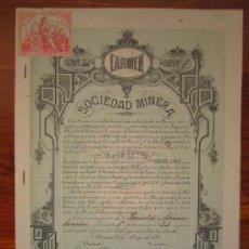 Coleccionismo Acciones Españolas: ACCIÓN CARMEN SOCIEDAD MINERA. MINA SAN FRANCISCO JAVIER. MURCIA, 1880 (COLOR VERDE). Lote 34324805