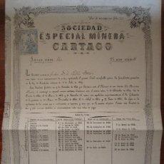 Coleccionismo Acciones Españolas: ACCIÓN SOCIEDAD ESPECIAL MINERA CARTAGO. CARTAGENA, 1876. Lote 34384046