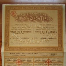 Coleccionismo Acciones Españolas: ACCIÓN SOCIEDAD ANÓNIMA MINAS DE ZINC DE TERUEL. TOLOSA, 1906. Lote 34384156