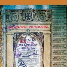 Coleccionismo Acciones Españolas: OBLIGACION 1915.- DIPUTACION PROVINCIAL - DEUDA DE LA PROVINCIA DE BARCELONA. Lote 143373920