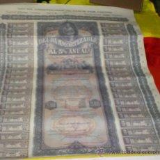 Coleccionismo Acciones Españolas: DEUDA AMORTIZABLE 5% ALFONSO XIII 1917 25.000 PESETAS, PUEDE SER UN FASCIMIL,. Lote 35182719