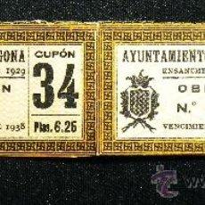 Coleccionismo Acciones Españolas: 2 CUPONES OBLIGACIONES AYUNTAMIENTO DE TARRAGONA ENSANCHE EMISION 1929 6,25 PESETAS. Lote 54311178