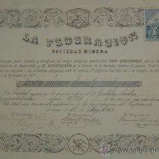 Coleccionismo Acciones Españolas: LA FEDERACIÓN SOCIEDAD MINERA: MINAS DE PLOMO LOS GREGORIOS Y EL DESENGAÑO. LINARES - JAÉN (1878). Lote 34872590