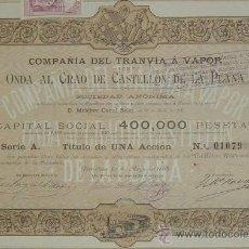 Collezionismo Azioni Spagnole: TRANVÍA A VAPOR DE ONDA AL GRAO DE CASTELLÓN DE LA PLANA (1888). Lote 35073178