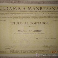 Coleccionismo Acciones Españolas: ACCION- CERAMICA MANRESANA.--- JULIO 1942. Lote 35126219