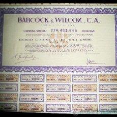 Coleccionismo Acciones Españolas: ACCION BABCOCK & WILCOX, C.A. DOMICILIADA EN BILBAO AÑO 1964. Lote 35314078