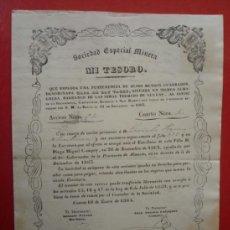 Coleccionismo Acciones Españolas: CUEVAS (ALMERIA).-SOCIEDAD ESPECIAL MINERA 'MI TESORO' AÑO 1864.. Lote 36600602