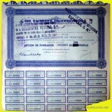 Coleccionismo Acciones Españolas: 1947.- ACCION DE FUNDADOR DE 200 PTS. DE SOL, EMPRESA CONSTRUCTORA, S.A. CAPITAL SOCIAL 125,000.000. Lote 37015896