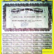 Coleccionismo Acciones Españolas: 1956.- ACCION ORDINARIA DE 200 PTS. DE CONSTRUCTORA GENERAL ESPAÑOLA, S.A. CAPITAL 44.040.000 PTAS.. Lote 37016672