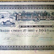 Coleccionismo Acciones Españolas: 1921.- ACCION DE 500 PTS. DE FUERZAS DEL ALTO GUADALQUIVIR, S.A. ORLAS Y GRECAS AZUL CON FONDO AZUL. Lote 37031358