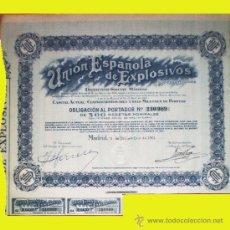 Coleccionismo Acciones Españolas: 1951.- TITULO OBLIGACION AL PORTADOR DE 500 PTS. AL 6 % DE UNION ESPAÑOLA DE EXPLOSIVOS,S.A.32 X 22. Lote 91600040