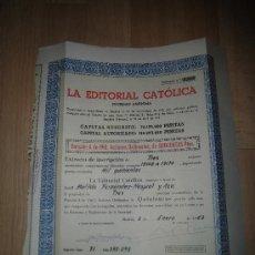 Coleccionismo Acciones Españolas: LA EDITORIAL CATOLICA EMISION A DE 1961 ACCIONES ORDINARIAS DE 500 PESETAS . Lote 37162802