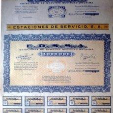 Coleccionismo Acciones Españolas: 1940.- ACCION DE 500 PTS. AL PORTADOR E.D.S.S.A. ESTACIONES DE SERVICIO, S.A. COMPLETA Y 30 CUPONES. Lote 155932310