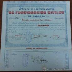 Coleccionismo Acciones Españolas: RARISIMA ACCION DE 25 PTAS. - SOCIEDAD DE SOCORROS MUTUOS DE FUNCIONARIOS CIVILES DE CORDOBA - 1907. Lote 37637368