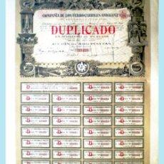 """Coleccionismo Acciones Españolas: 1924.-ACCION DE 500 PTS. DE """"CIA. DE FERROCARRILES ANDALUCES, S.A. CON DUPLICADO EN ROJO. DECORATIVA. Lote 37637456"""