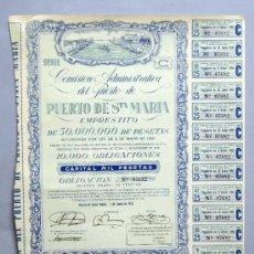 Coleccionismo Acciones Españolas: ACCIÓN COMISIÓN ADMINISTRATIVA DEL PUERTO DE SANTA MARÍA 9 MAYO 1950. Lote 37713585