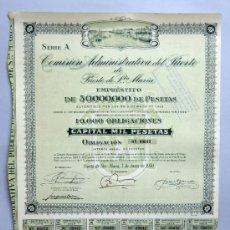 Coleccionismo Acciones Españolas: ACCIÓN COMISIÓN ADMINISTRATIVA DEL PUERTO DE SANTA MARÍA 1 JUNIO 1950. Lote 37713719