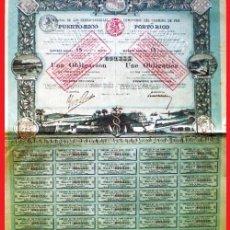 Coleccionismo Acciones Españolas: 1888.- OBLIGACION AL PORTADOR DE 500 PTAS. AL 3 % DE COMPAÑÍA DE LOS FERROCARRILES DE PUERTO RICO . Lote 37892573