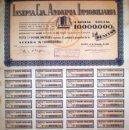 Coleccionismo Acciones Españolas: 1946.- ACCION DE 500 PTS. DE INSEPSA. CIA. ANONIMA INMOBILIARIA. COMPLETA CON 28 CUPONES. Lote 37964641