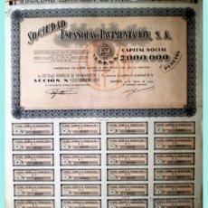 Coleccionismo Acciones Españolas: 1943.- ACCION DE 500 PTS. DE SOCIEDAD ESPAÑOLA DE PAVIMENTACION, S.A. ( S.E.P.S.A.) . Lote 37972354