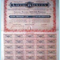 Coleccionismo Acciones Españolas: 1907.- TITULO ACCION DE 500 PTS. DE LA SOCIEDAD MINERA DEL COTO ROSITA, S.A. CON LOS 30 CUPONES.. Lote 38009502