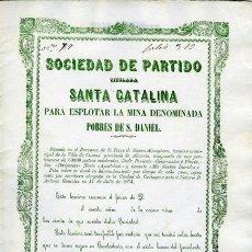 """Coleccionismo Acciones Españolas: ACCIÓN MINERA. ALMERÍA. CUEVAS. SIERRA ALMAGRERA. """"SANTA CATALINA"""", (1874). Lote 38323275"""