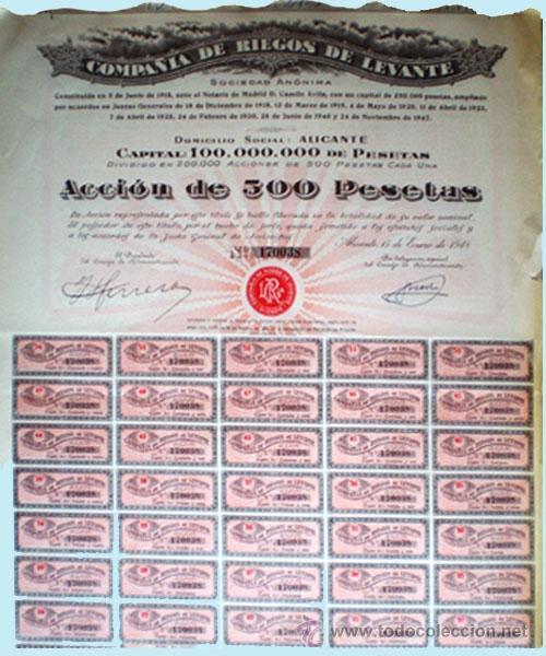 1948.- ACCION DE 500 PTS. DE LA