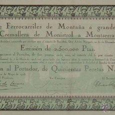 Collezionismo Azioni Spagnole: FERROCARRILES DE MONTAÑA A GRANDES PENDIENTES: CREMALLERA DE MONISTROL A MONSERRAT, BARCELONA (1923). Lote 17854455