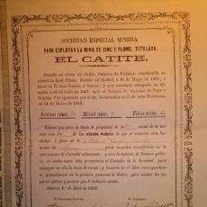 Coleccionismo Acciones Españolas: SOCIEDAD ESPECIAL MINERA EL CATITE SIERRA DE GADOR ALMERIA 1868. Lote 39653397
