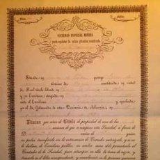 Coleccionismo Acciones Españolas: SOCIEDAD ESPECIAL MINERA SANTO DOMINGO SIERRA DE GADOR ALMERIA 1871. Lote 39653415