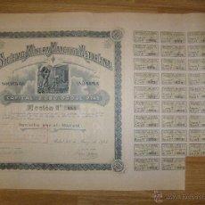 Coleccionismo Acciones Españolas: SOCIEDAD MINERA MANCHEGO ASTURIANA - 12 MARZO 1921 - Nº 0373 DE 4.000. Lote 121351740