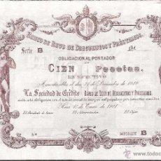 Coleccionismo Acciones Españolas: OBLIGACION BANCO DE REUS 50 PESETAS AÑO 1901 NUEVA SIN INUTILIZAR -LIQ. COLECCION-. Lote 40834227