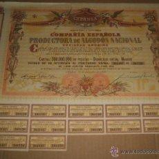 Coleccionismo Acciones Españolas: ACCION CEPANSA COMPAÑIA ESPAÑOLA PRODUCTORA DE ALGODON NACIONAL S.A., MADRID 1956 . Lote 41223709